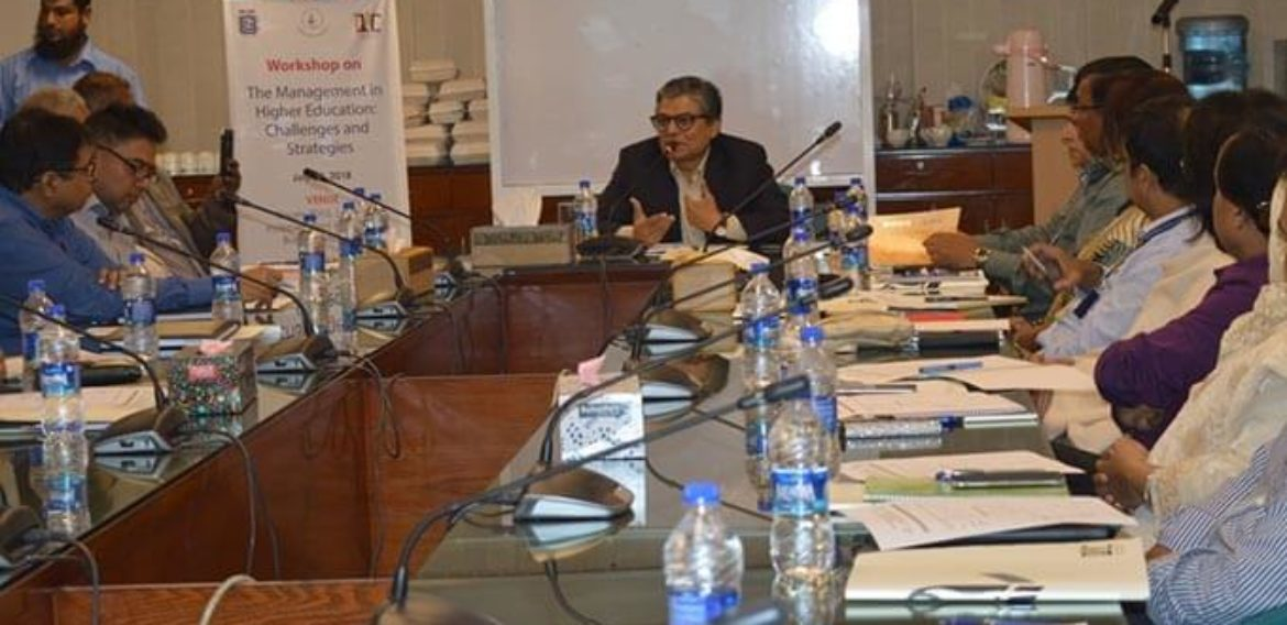 Workshop on `Non-academic Management in Higher Education